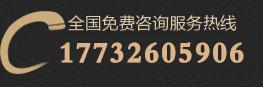 天津商标注册代理电话