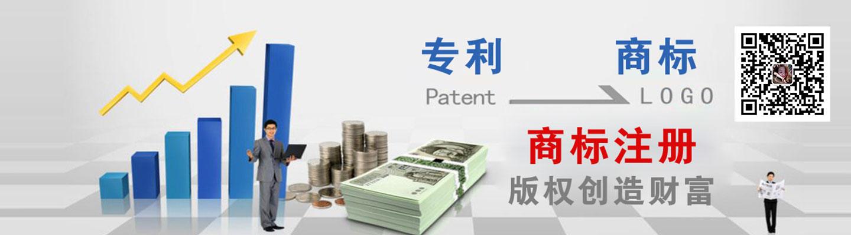 专业天津专利申请服务商